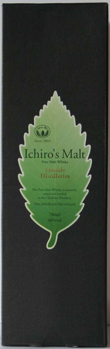Ichiro's Double Distilleries
