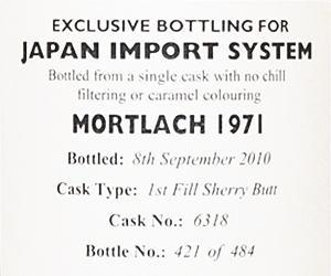 Mortlach 1971 GM