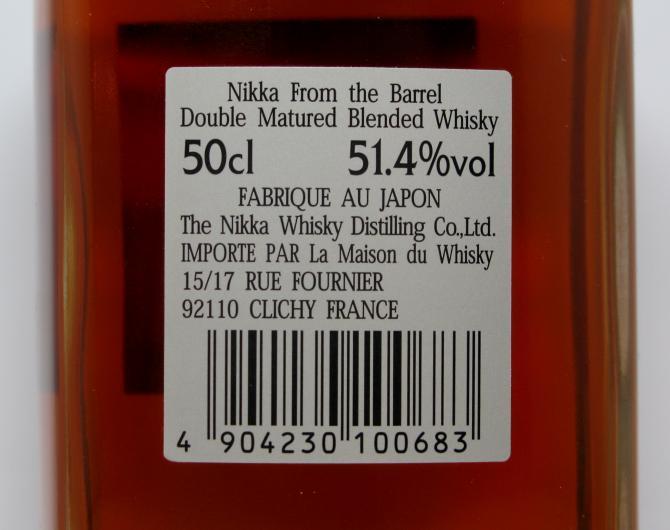 Nikka Whisky from the Barrel