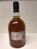 "Photo by <a href=""https://www.whiskybase.com/profile/imperial"">Imperial</a>"