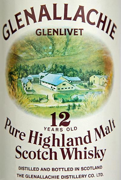 Glenallachie 1970