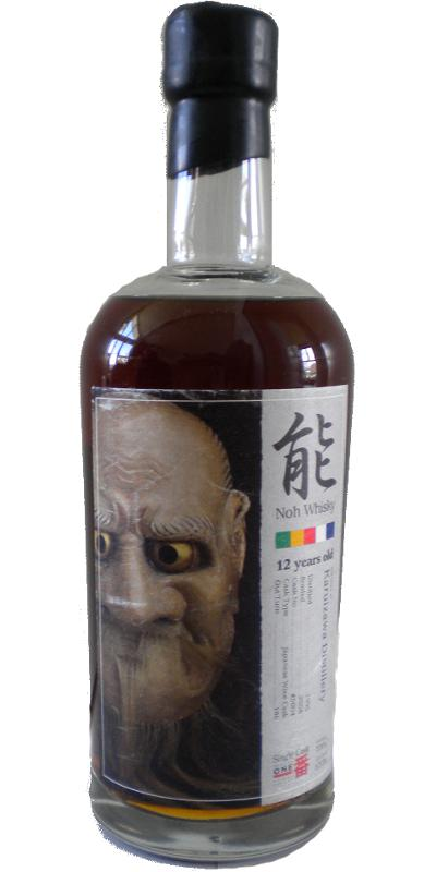 Karuizawa 1995
