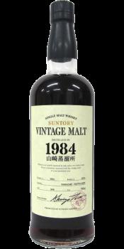 Yamazaki 1984