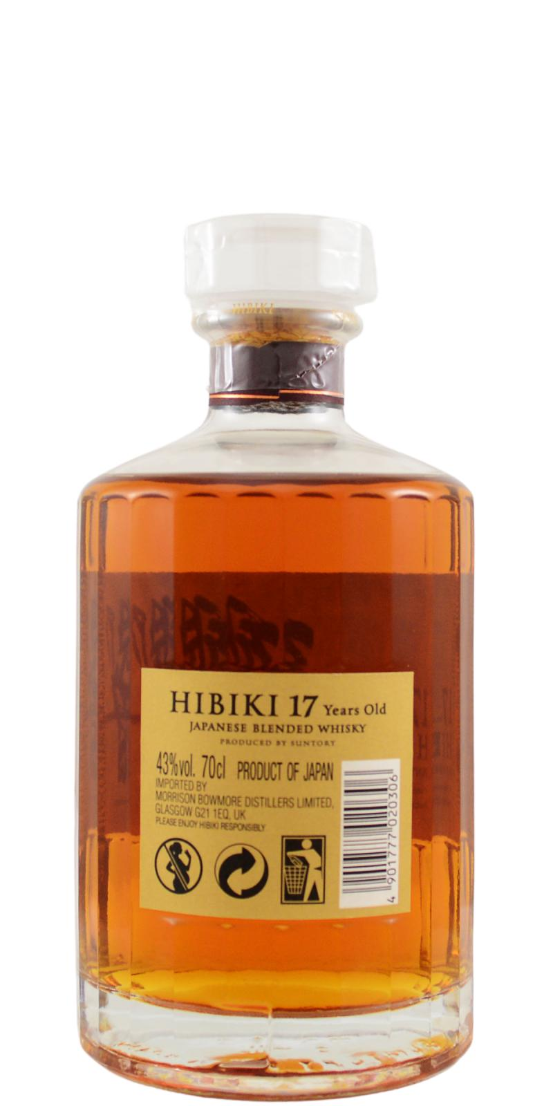 Hibiki 17-year-old