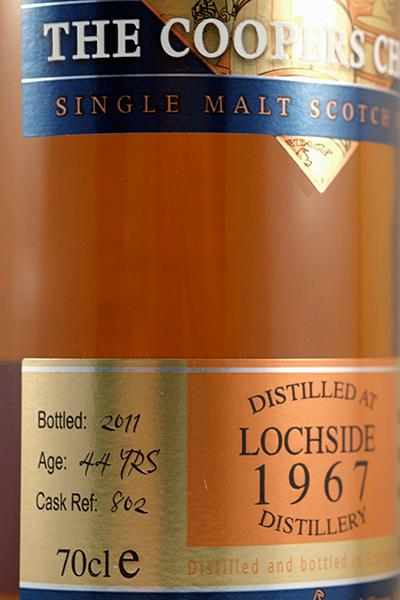 Lochside 1967 CC