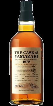 Yamazaki 1979