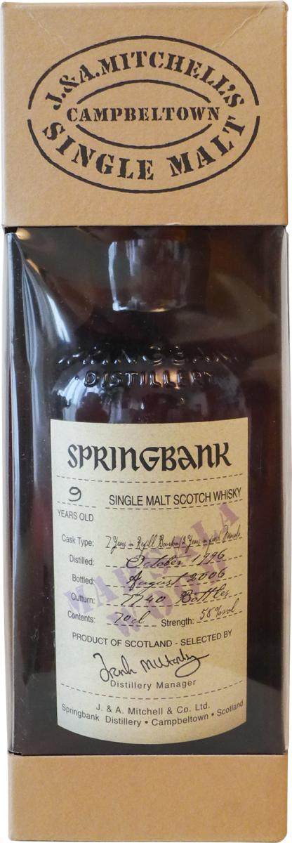 Springbank 1996 Marsala Finish