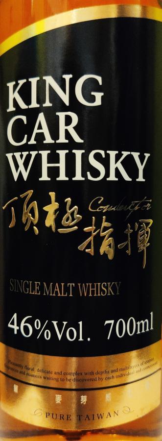 Kavalan King Car Whisky
