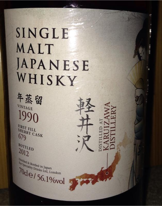 Karuizawa 1990