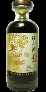Karuizawa 1972