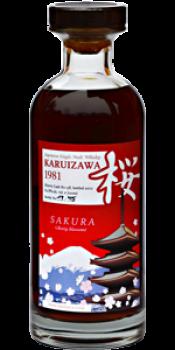 Karuizawa 1981