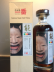 "Photo by <a href=""https://www.whiskybase.com/profile/beireken"">beireken</a>"