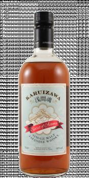 Karuizawa Spirit of Asama