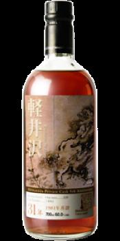Karuizawa 1981 Shi