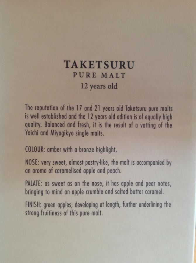 Taketsuru 12-year-old