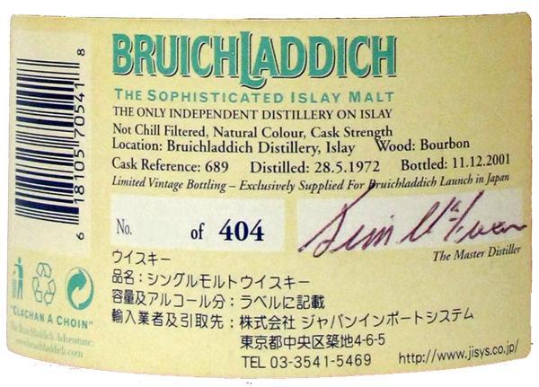 Bruichladdich 1972 Launch in Japan