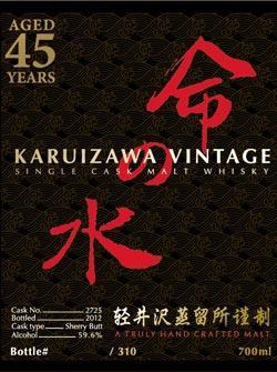 Karuizawa 45-year-old