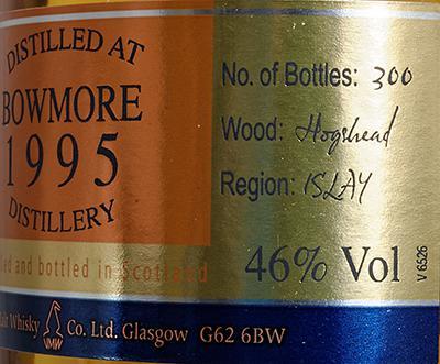 Bowmore 1995 CC