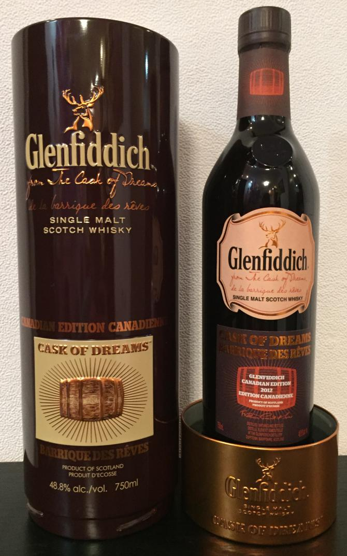 Glenfiddich cask of dreams | randall's wines & spirits.