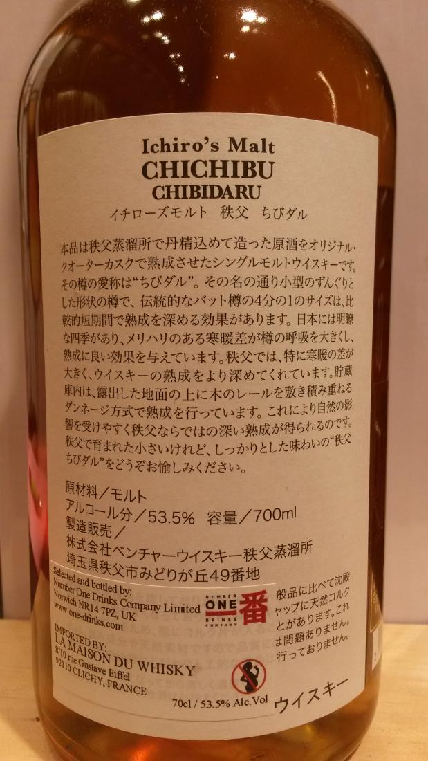 Chichibu 2009 Chibidaru