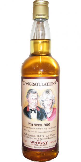 Congratulations 9th April 2005 - Charles & Camilla