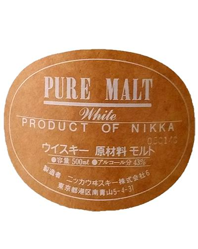 Nikka Pure Malt - White