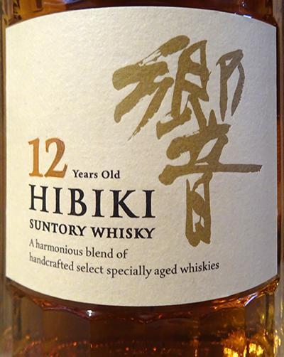 Hibiki 12-year-old