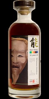 Karuizawa 1980