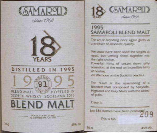 Blend Malt 1995 Sa