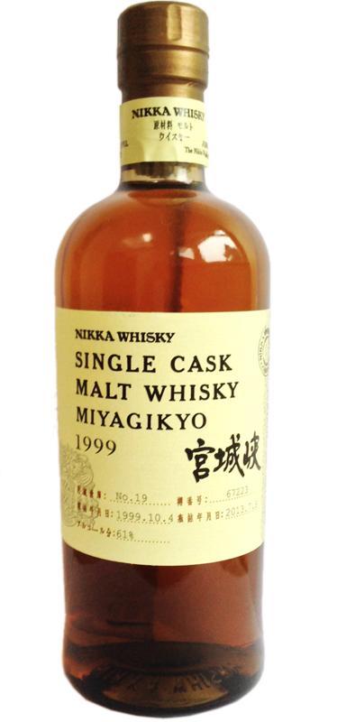 Miyagikyo 1999