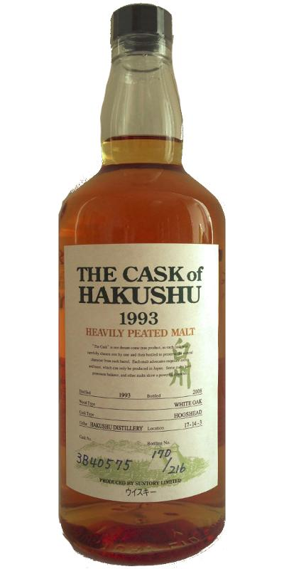 Hakushu 1993