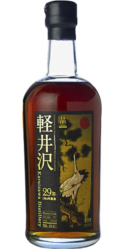 Karuizawa 1984 Shi