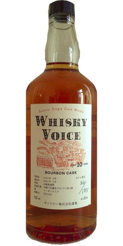 Yamazaki 1993 - Whisky Voice
