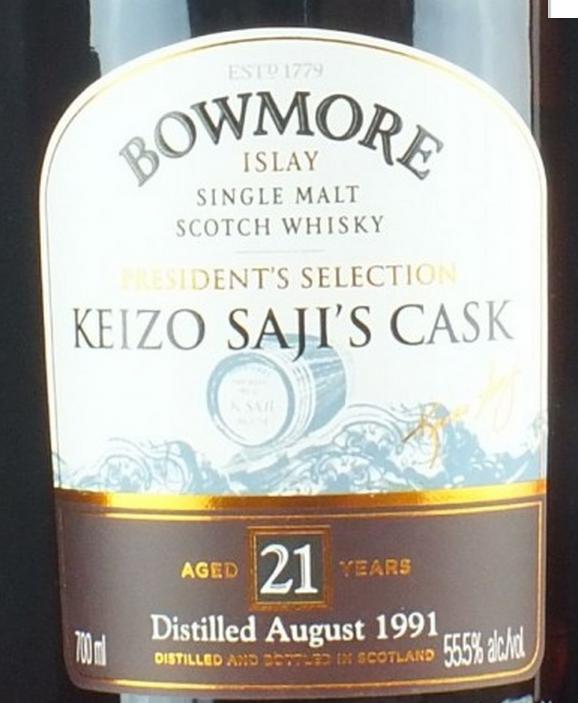 Bowmore 1991