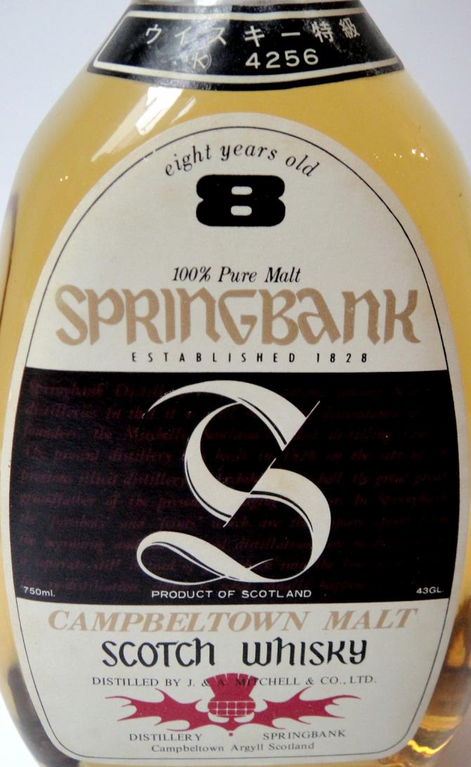 Springbank 08-year-old