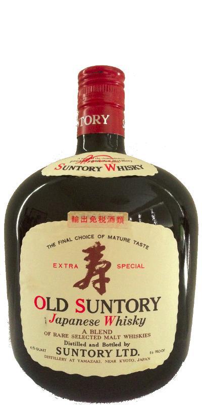 Suntory Old Suntory