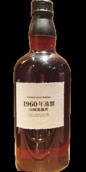 Yamazaki 1960