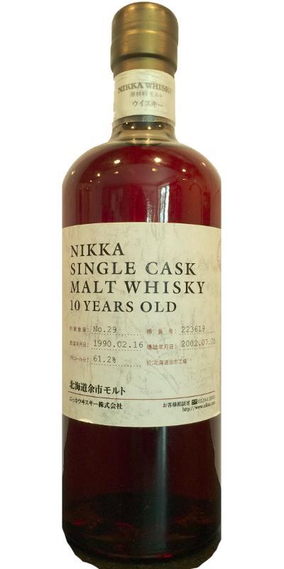 Nikka 1990