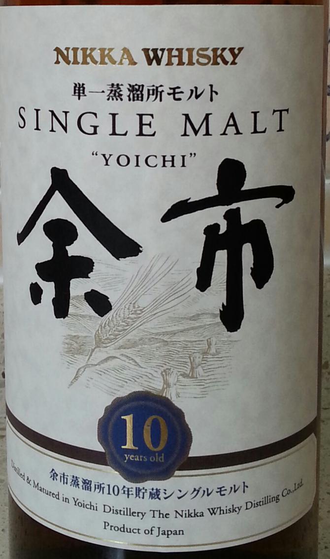 Yoichi 10-year-old