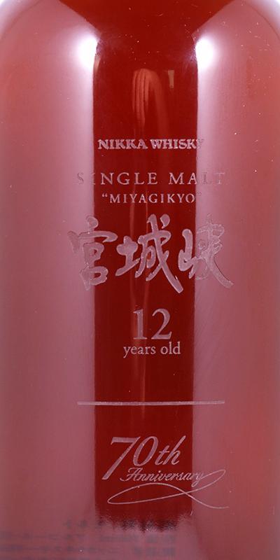 Miyagikyo 12-year-old