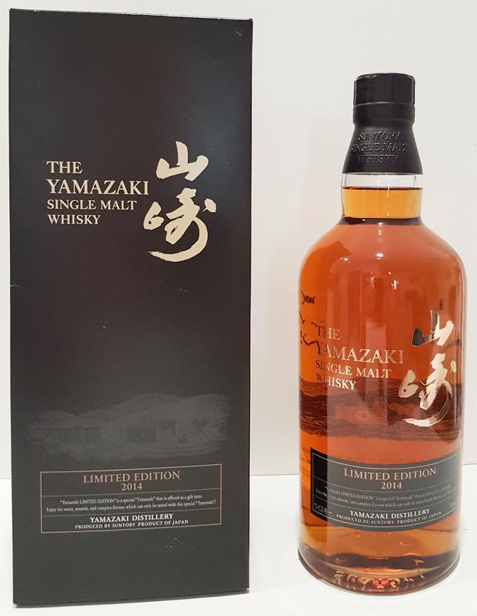 Yamazaki Limited Edition 2014
