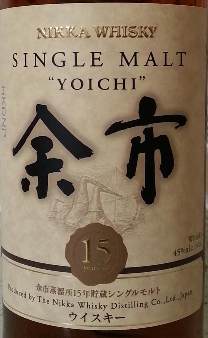 Yoichi 15-year-old