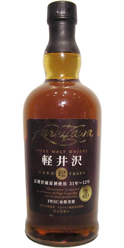 Karuizawa 12-year-old