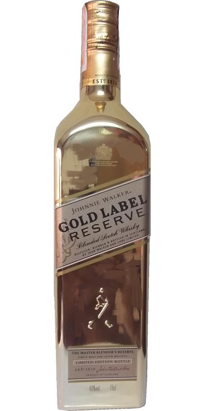 Johnnie Walker Gold Label Reserve Ratings And Reviews
