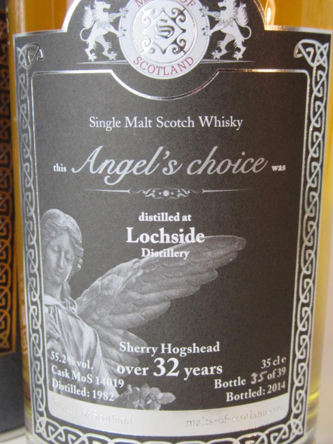 Lochside 1982 MoS