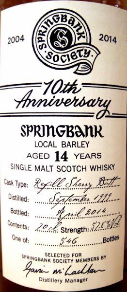 Springbank 1999