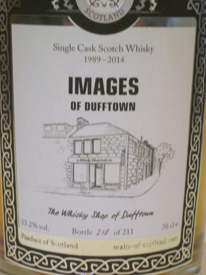 Images of Dufftown The Whisky Shop of Dufftown MoS