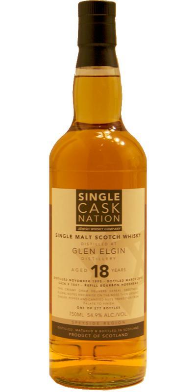 Glen Elgin 1995 JWC