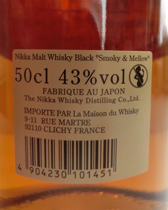 Nikka Pure Malt - Black