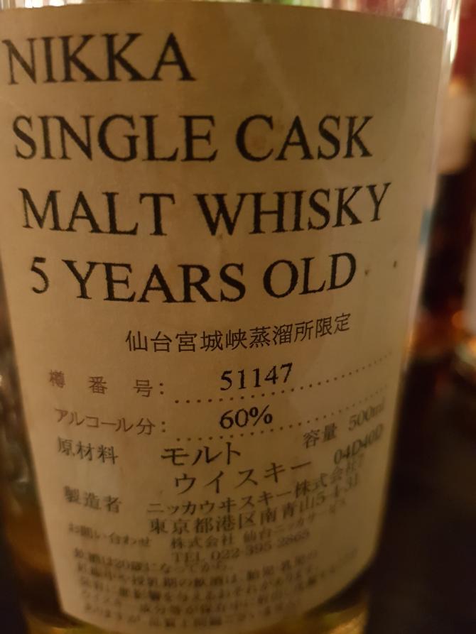 Miyagikyo 05-year-old